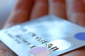 Bankinter condenada por publicidad engañosa de su tarjeta de crédito de 2007