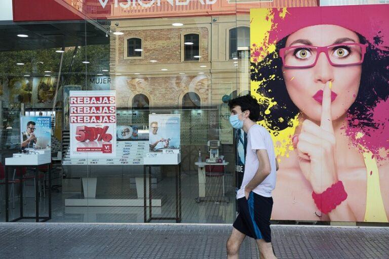 Optica Visionlab tienda comercio (Quino Al Unsplash)