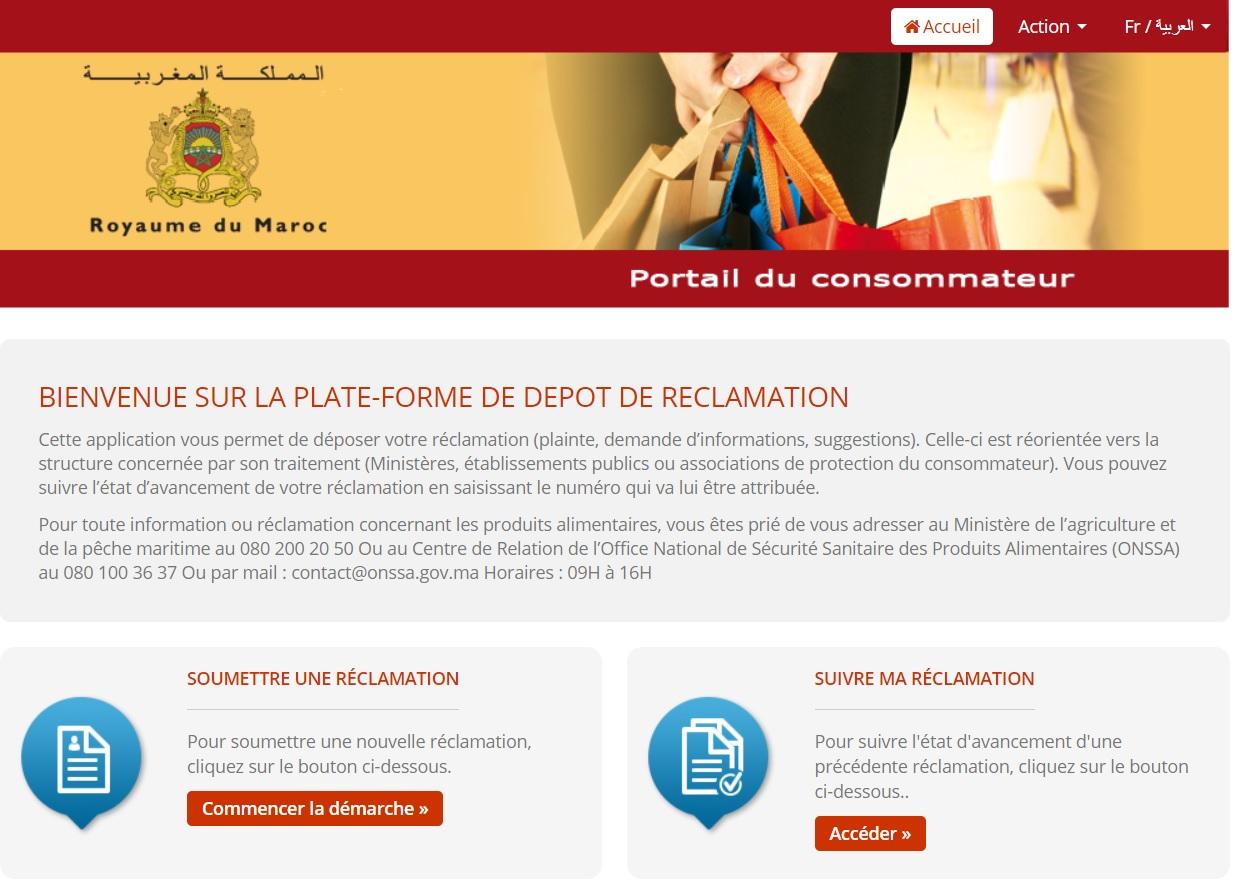 Portail du consommateur Maroc