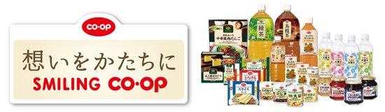 Productos de la marca CO-OP Japón