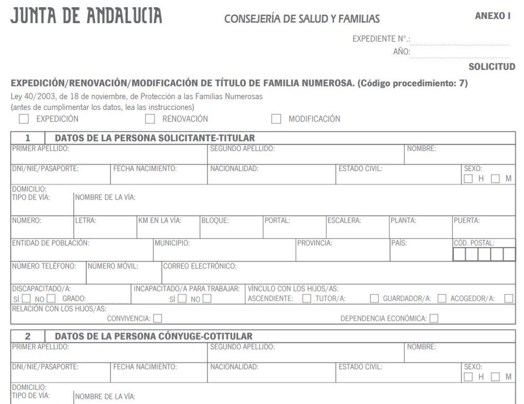 Solicitud Familia Numerosa en Andalucía Anexo I