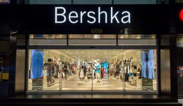 Antes de comprar en Bershka online ten en cuenta esto