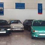 Asegurar un coche en el Consorcio
