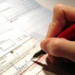 Diferencia entre herencia y testamento