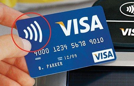 tarjeta credito contact less
